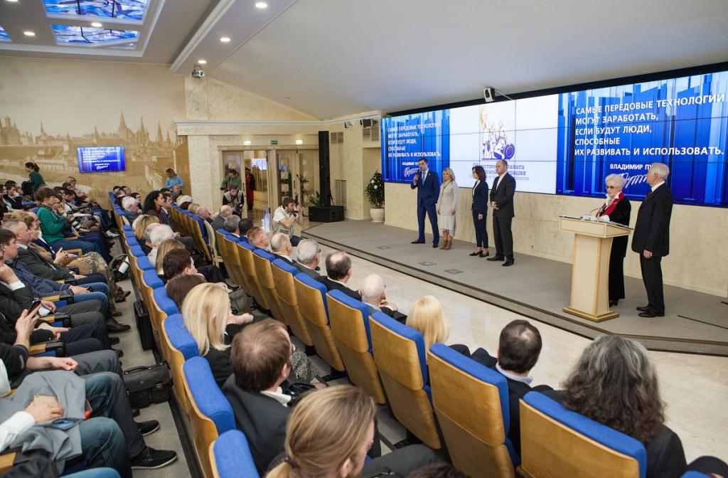 Общественная палата РФ награждает представителей инженерной профессии.jpg