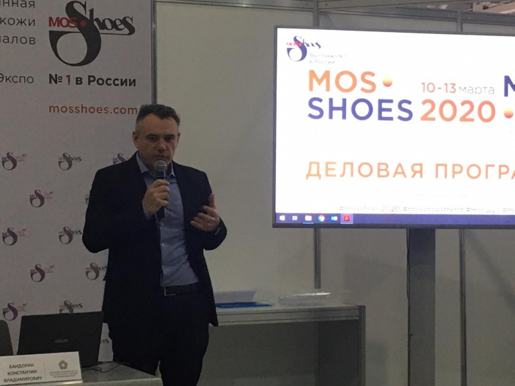 MOSSHOES-2